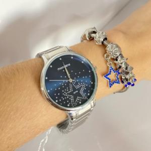 Relógio Feminino Mondaine Analógico Prata com Acessório