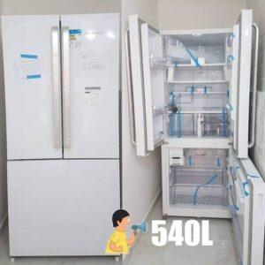 Geladeira/Refrigerador Brastemp Frost Free 540,6L Ative! – 220v